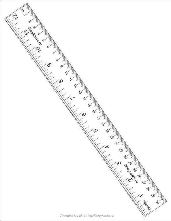 Линейка закройщика шаблон для печати крючки для штор металлические купить в москве
